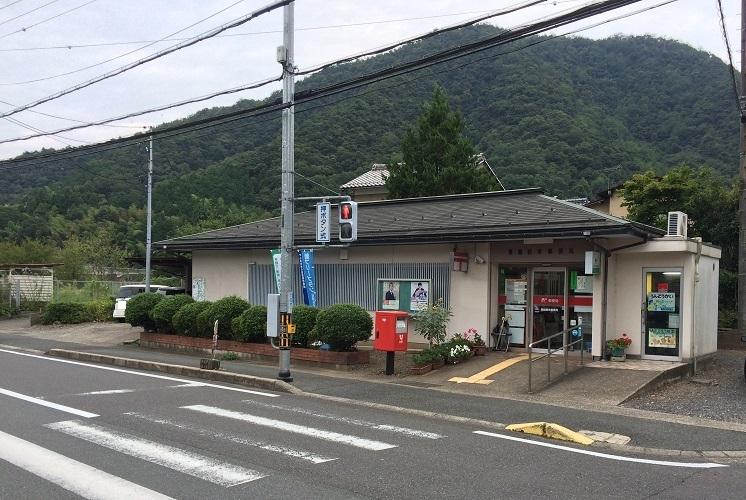 【郵便局】朝来郵便局