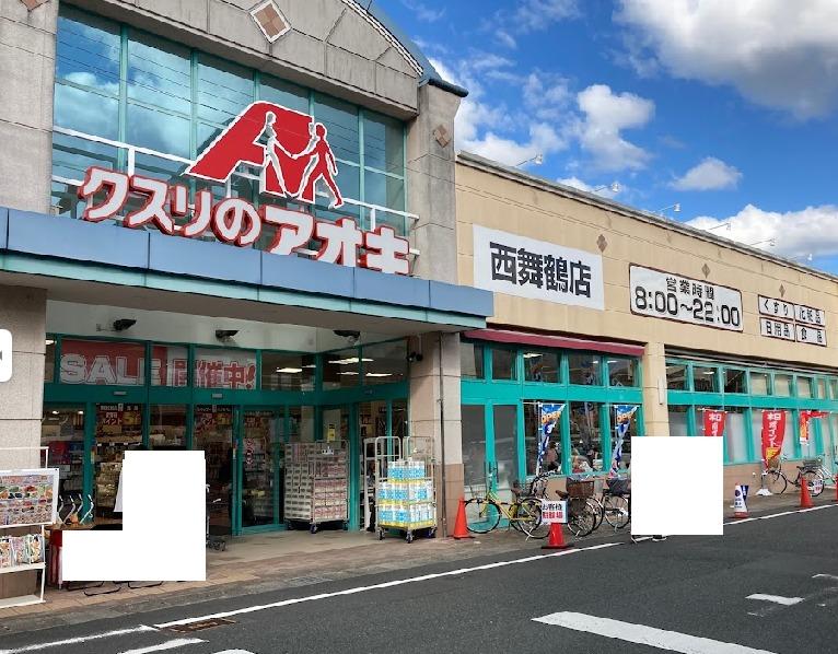 【スーパー】ファミリースーパーフクヤ西舞鶴店