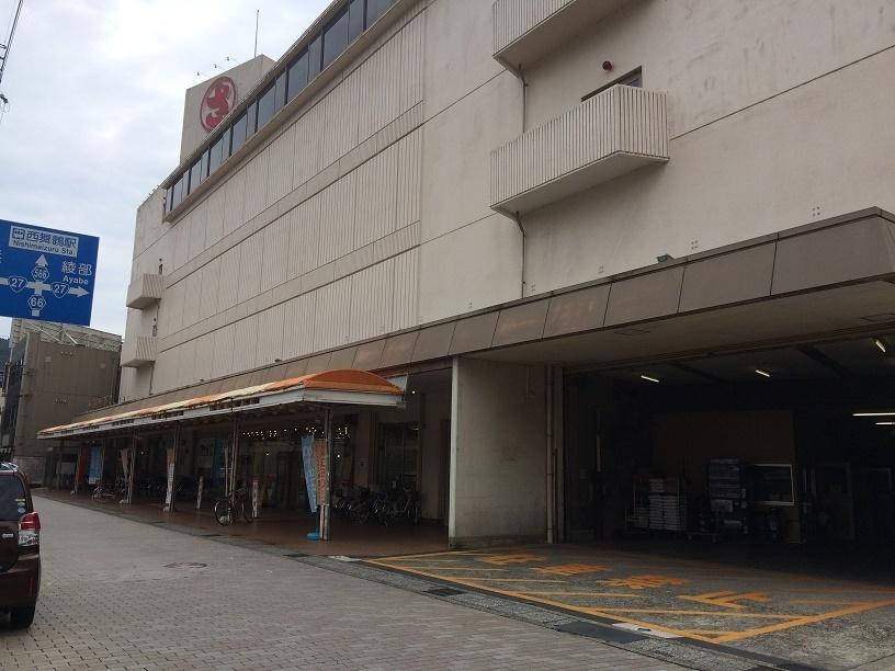 【ショッピングセンター】さとう 西舞鶴駅前店