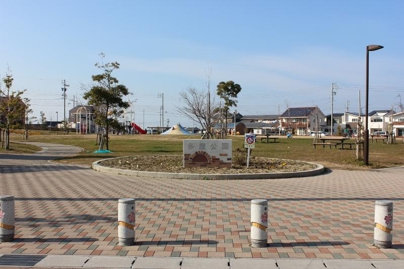 【公園】多屋公園