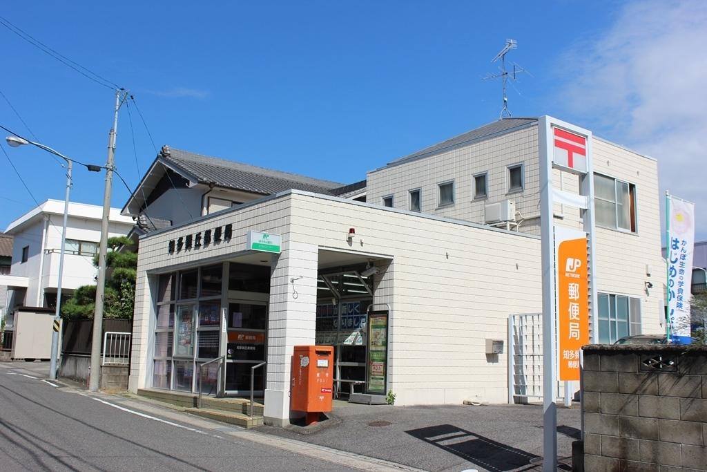 【郵便局】知多巽丘郵便局