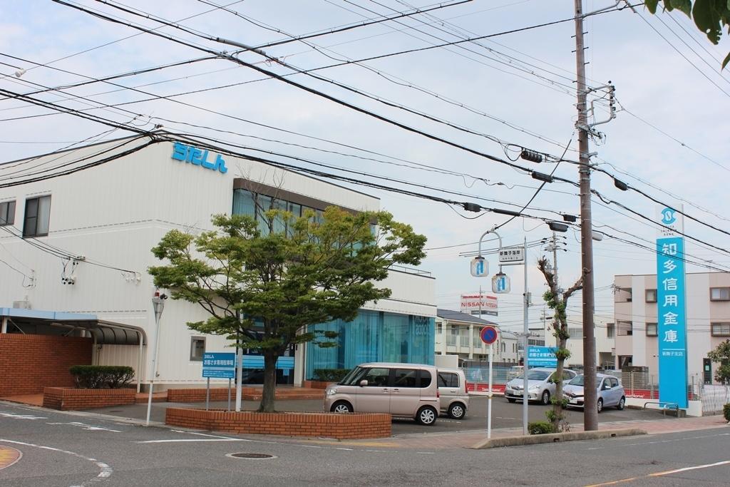 【銀行】知多信用金庫新舞子支店