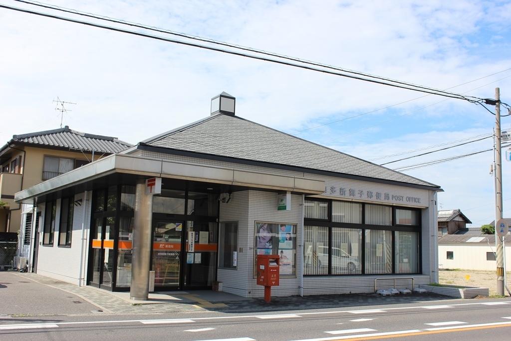 【郵便局】知多新舞子郵便局