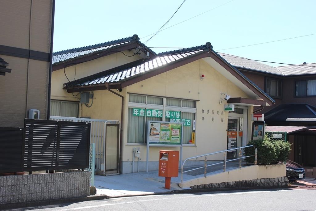 【郵便局】知多日長台郵便局