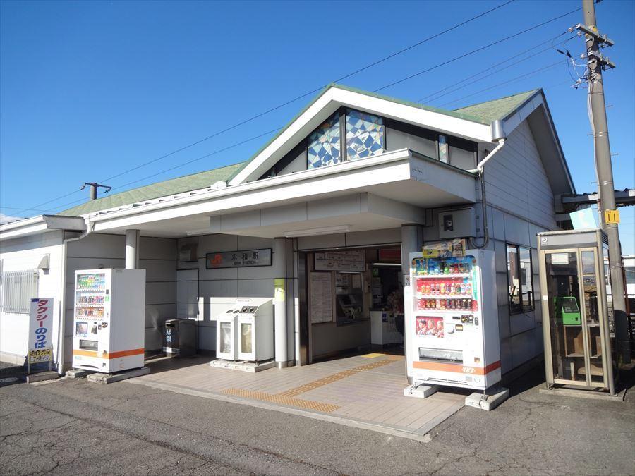 【駅】永和駅