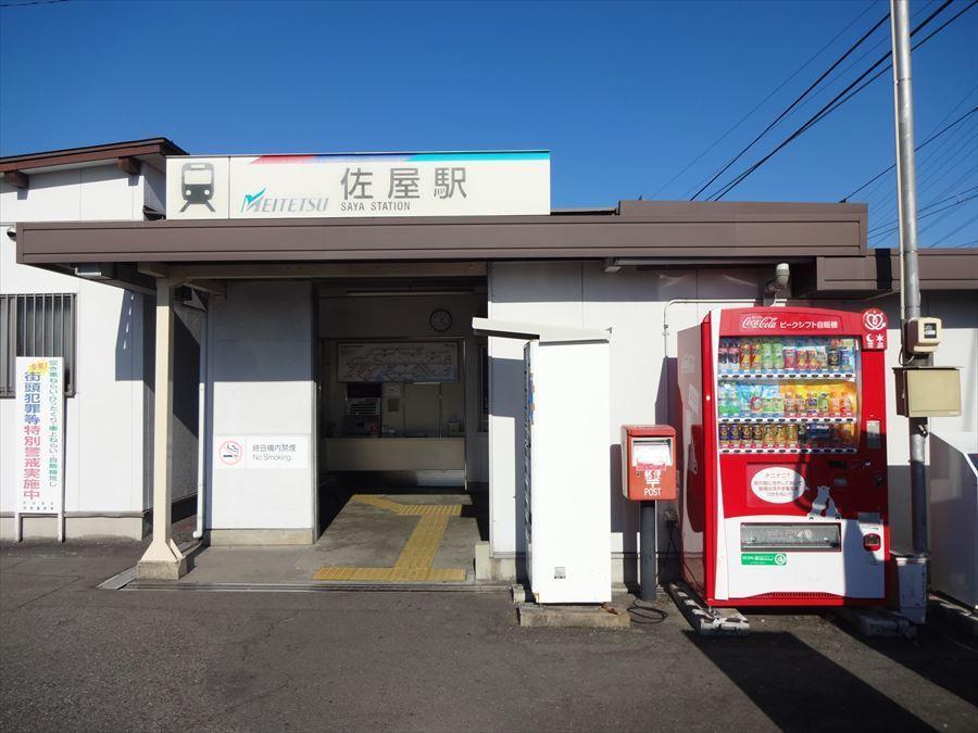 【駅】佐屋駅