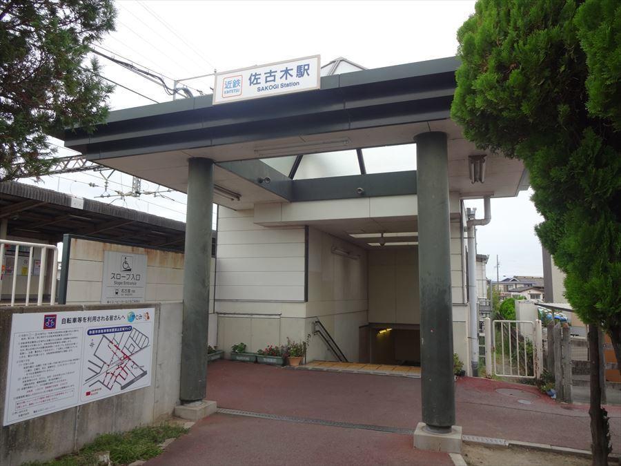 【駅】近鉄佐古木駅