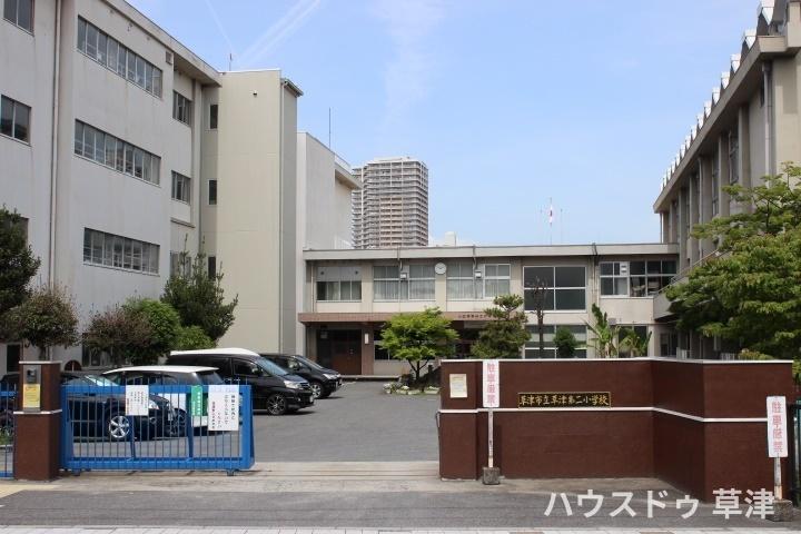 【小学校】草津第二小学校