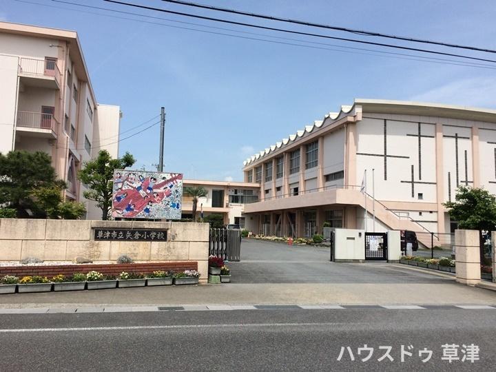 【小学校】矢倉小学校