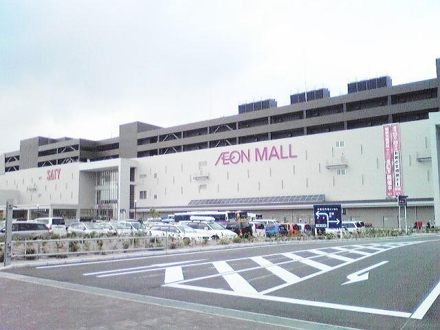 【ショッピングセンター】イオンモール草津