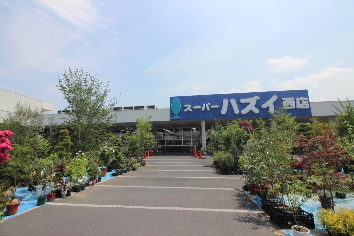 【スーパー】スーパーハズイ西店