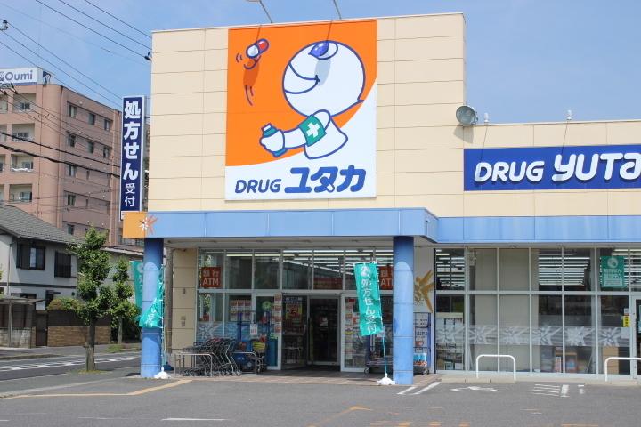 【 ドラッグストア】ドラッグユタカ西草津店