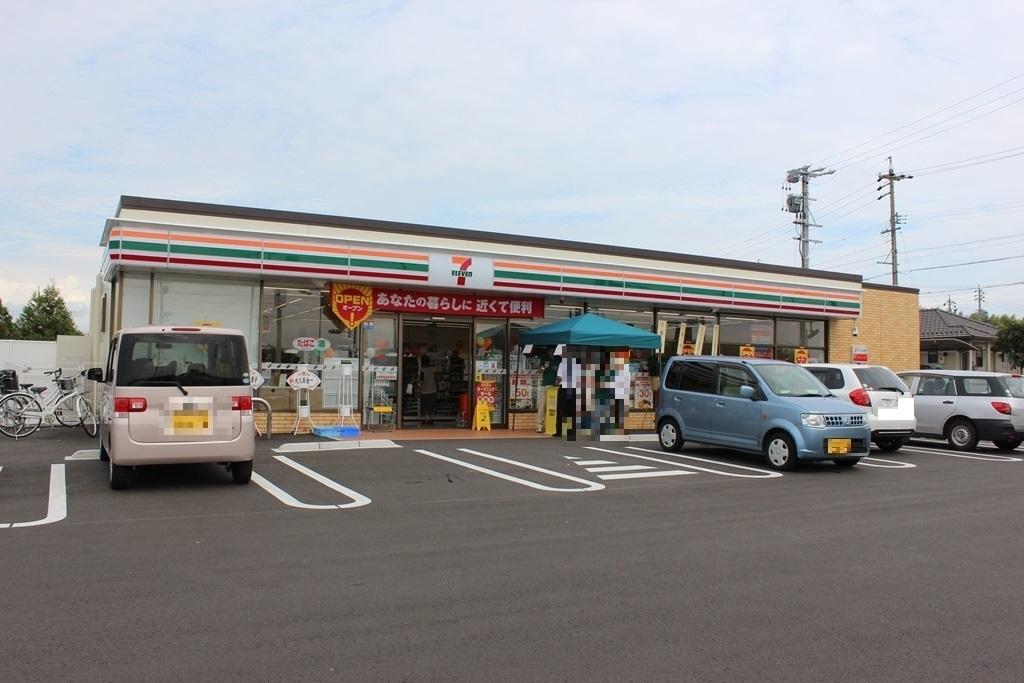 【コンビニ】セブンイレブン知多旭3丁目店