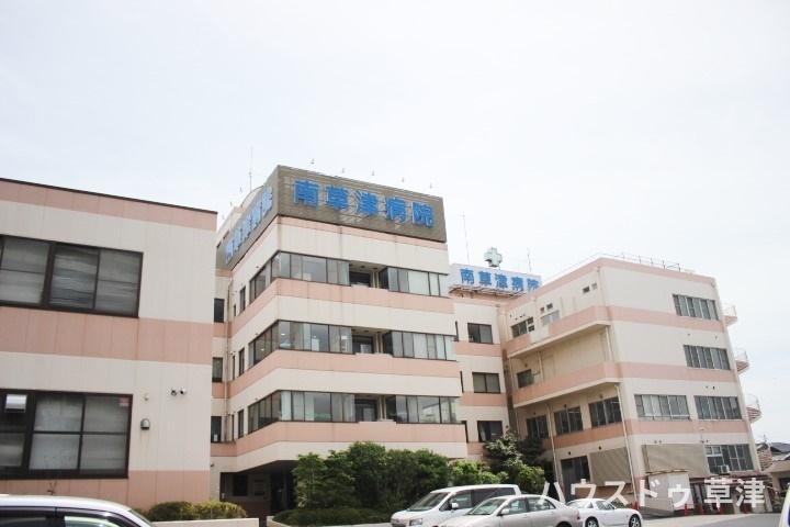 【病院】南草津病院