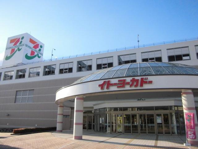 【ショッピングセンター】イトーヨーカドー知多店