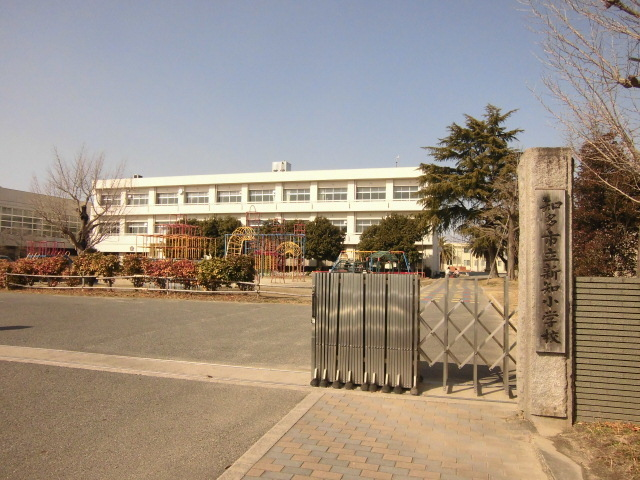 【小学校】知多市立新知小学校