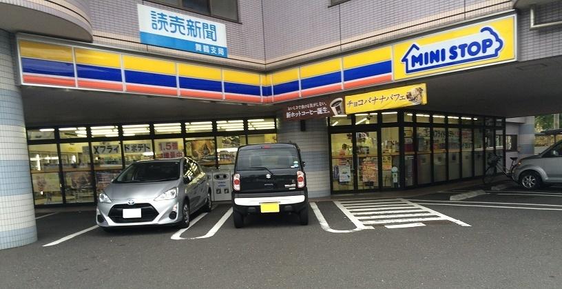 【コンビニ】ミニストップ中舞鶴余部店