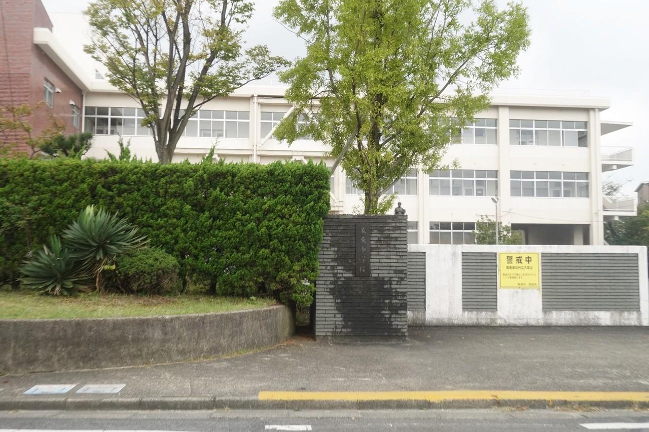 【中学校】栗東中学校