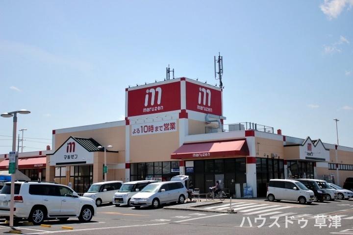【スーパー】丸善スーパー守山店