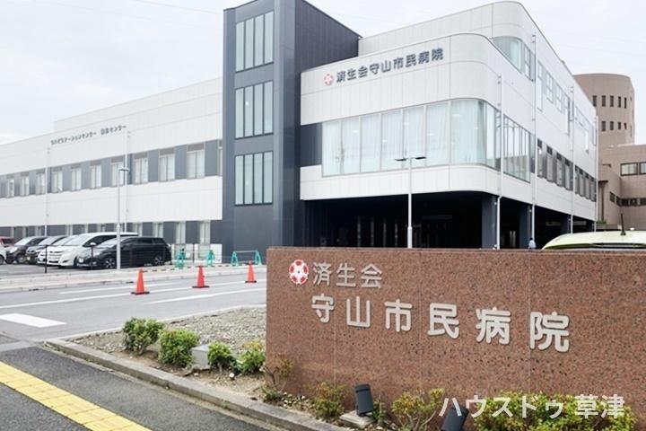 【病院】守山市民病院
