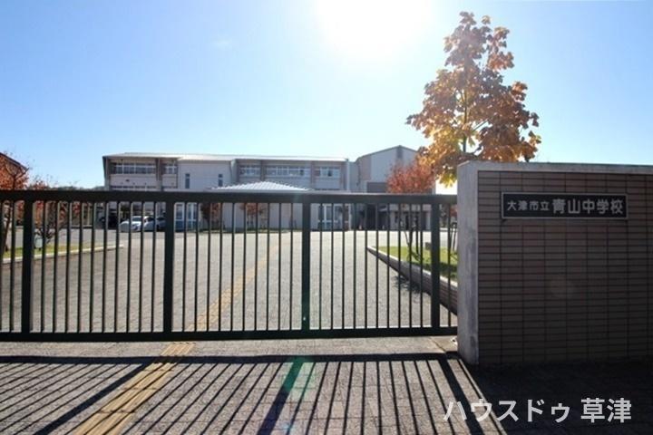 【中学校】青山中学校