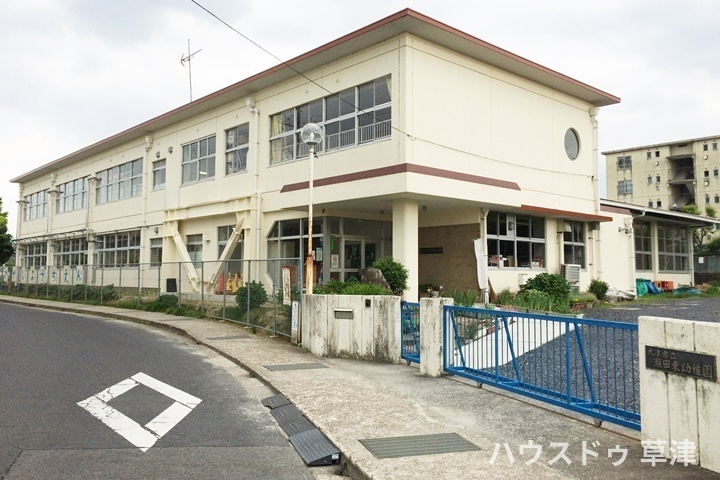 【幼稚園・保育園】瀬田東幼稚園