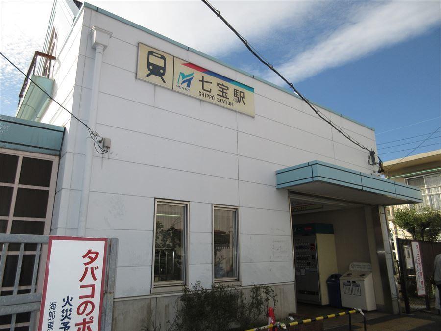 【駅】名鉄津島線 七宝駅