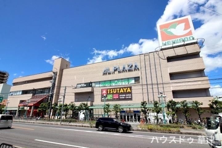 【スーパー】アル・プラザ瀬田