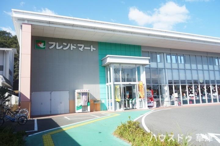 【スーパー】フレンドマートグリーンヒル青山店