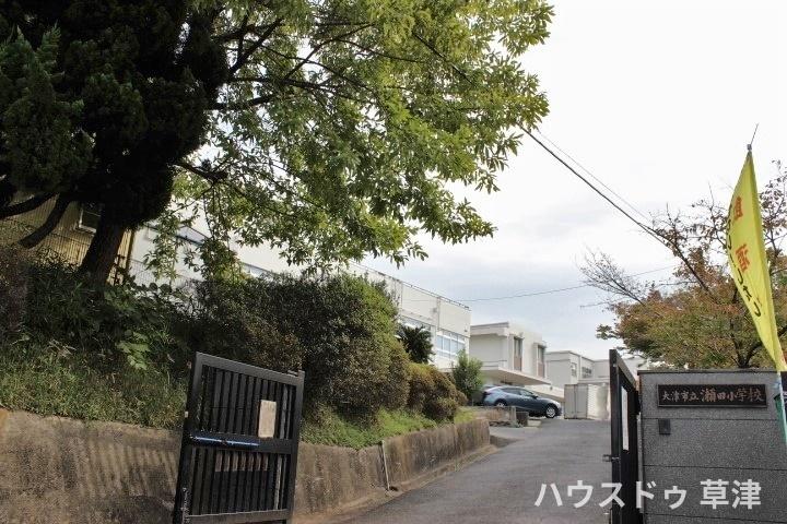 【小学校】瀬田小学校
