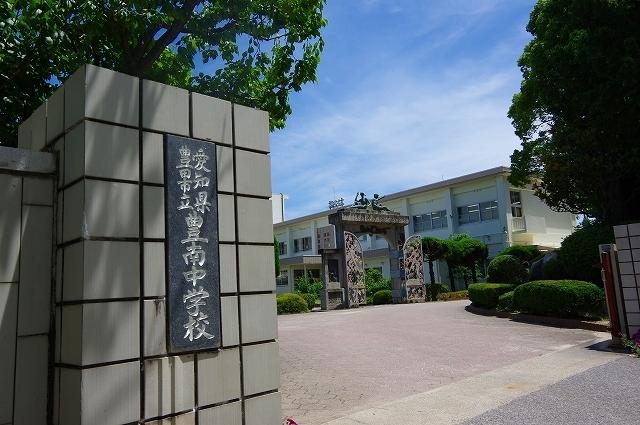 【中学校】豊南中学校