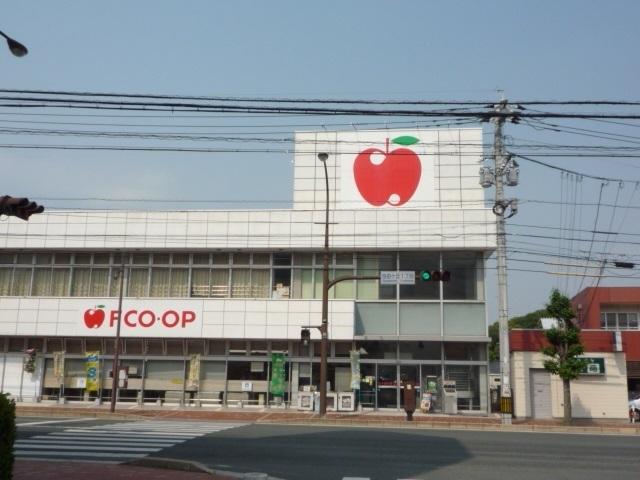 【スーパー】エフコープ自由ヶ丘店