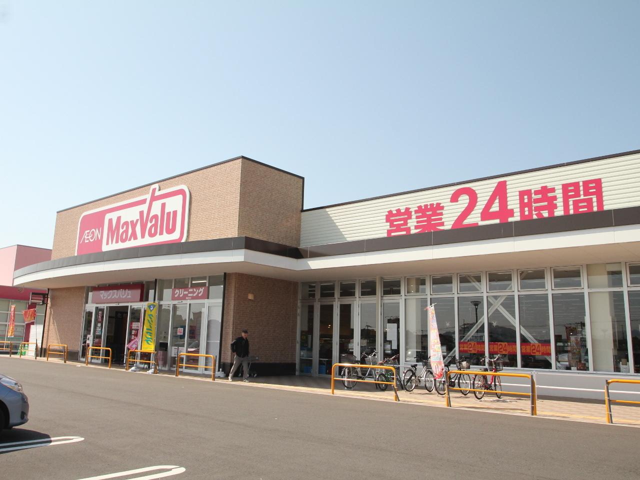 【スーパー】マックスバリュくりえいと宗像店