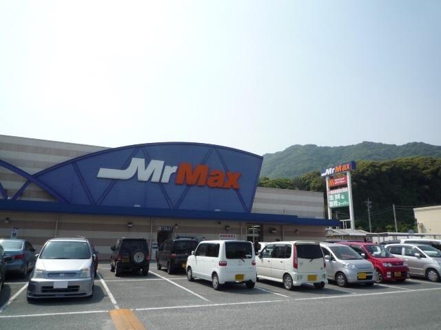 【スーパー】ミスターマックス宗像店