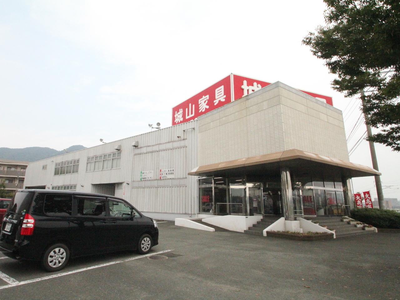 【ホームセンター】城山家具