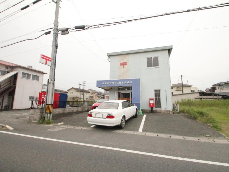 【郵便局】宗像ひかりケ丘簡易郵便局
