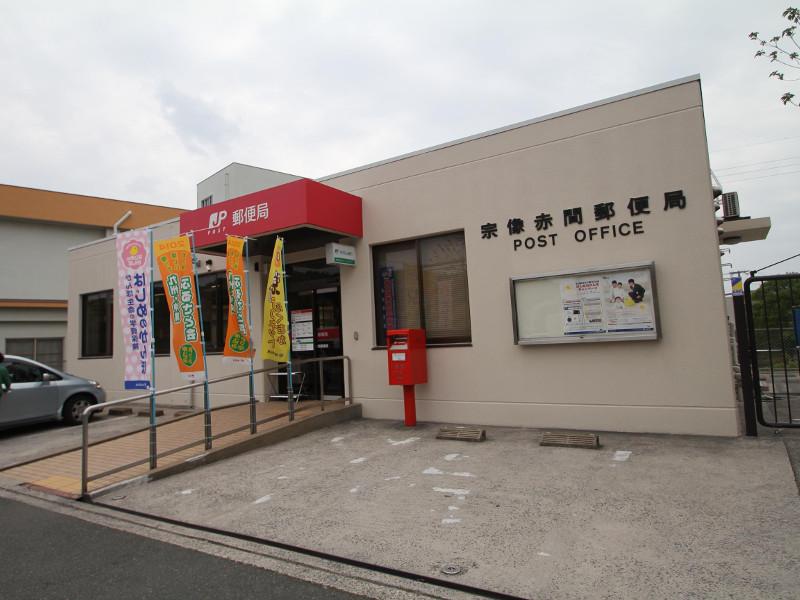 【郵便局】宗像赤間郵便局