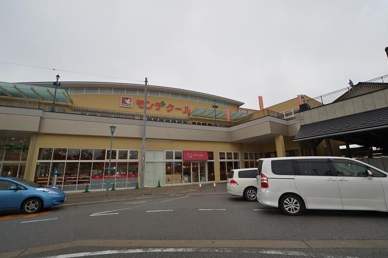【スーパー】モンデクール長浜