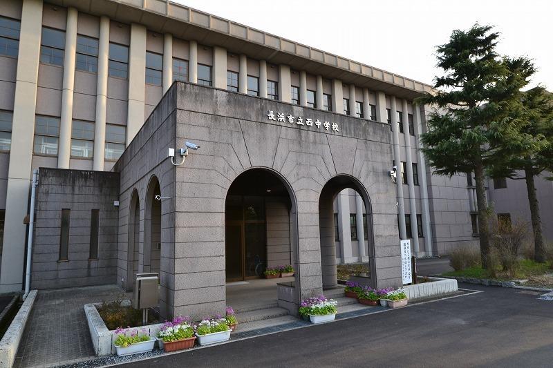 【中学校】長浜市立西中学校