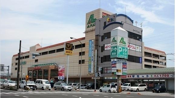 【スーパー】アル・プラザ長浜