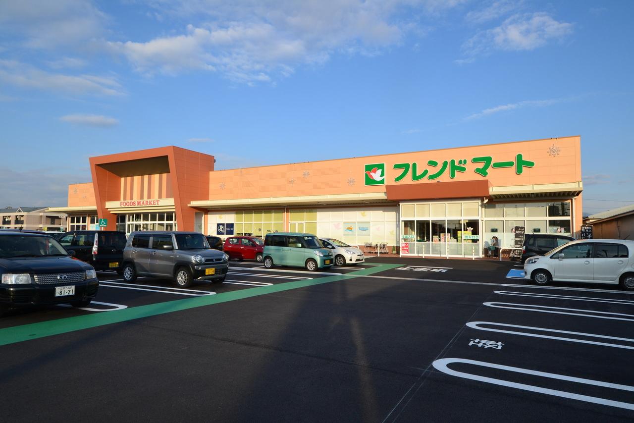 【スーパー】フレンドマート長浜平方店