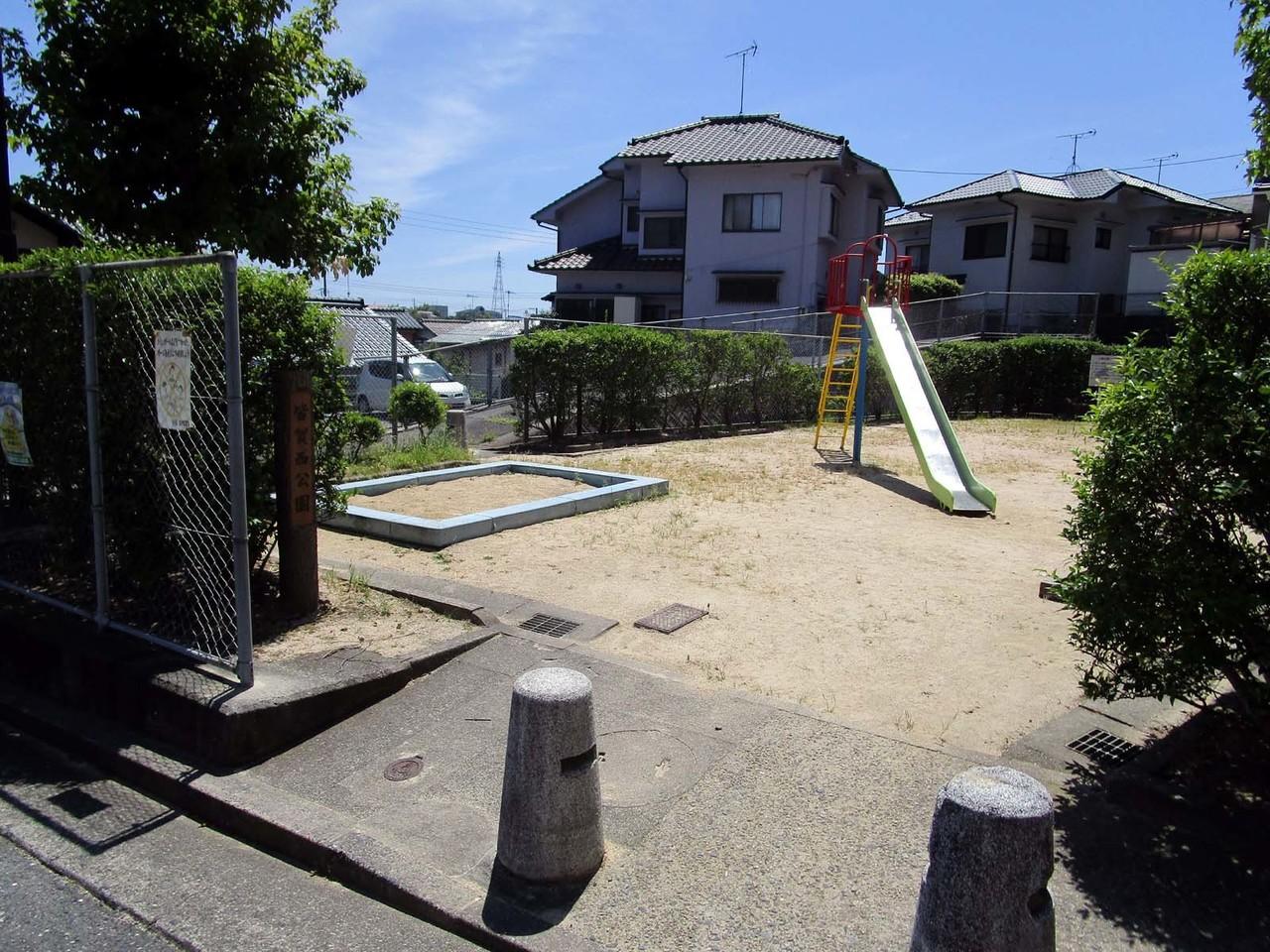 【公園】皆賀西公園です。