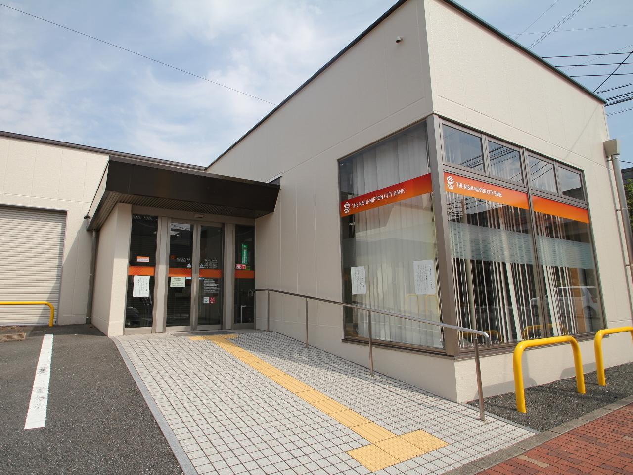 【銀行】西日本シティ銀行自由ヶ丘支店