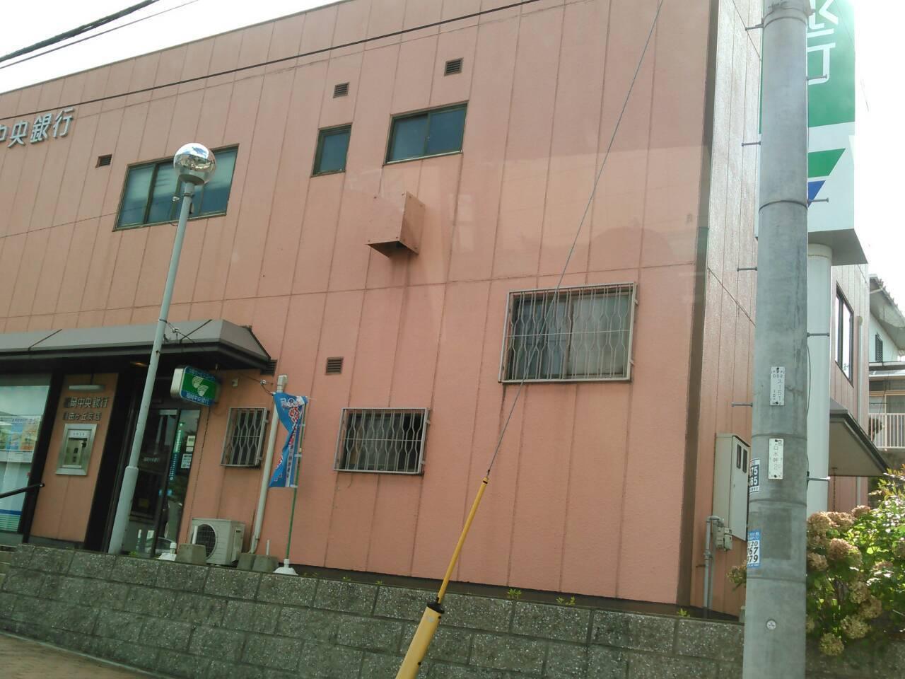 【銀行】福岡中央銀行自由ヶ丘支店