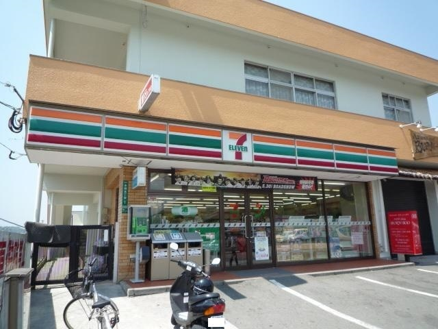 【コンビニ】セブンイレブン宗像赤間郵便局前店