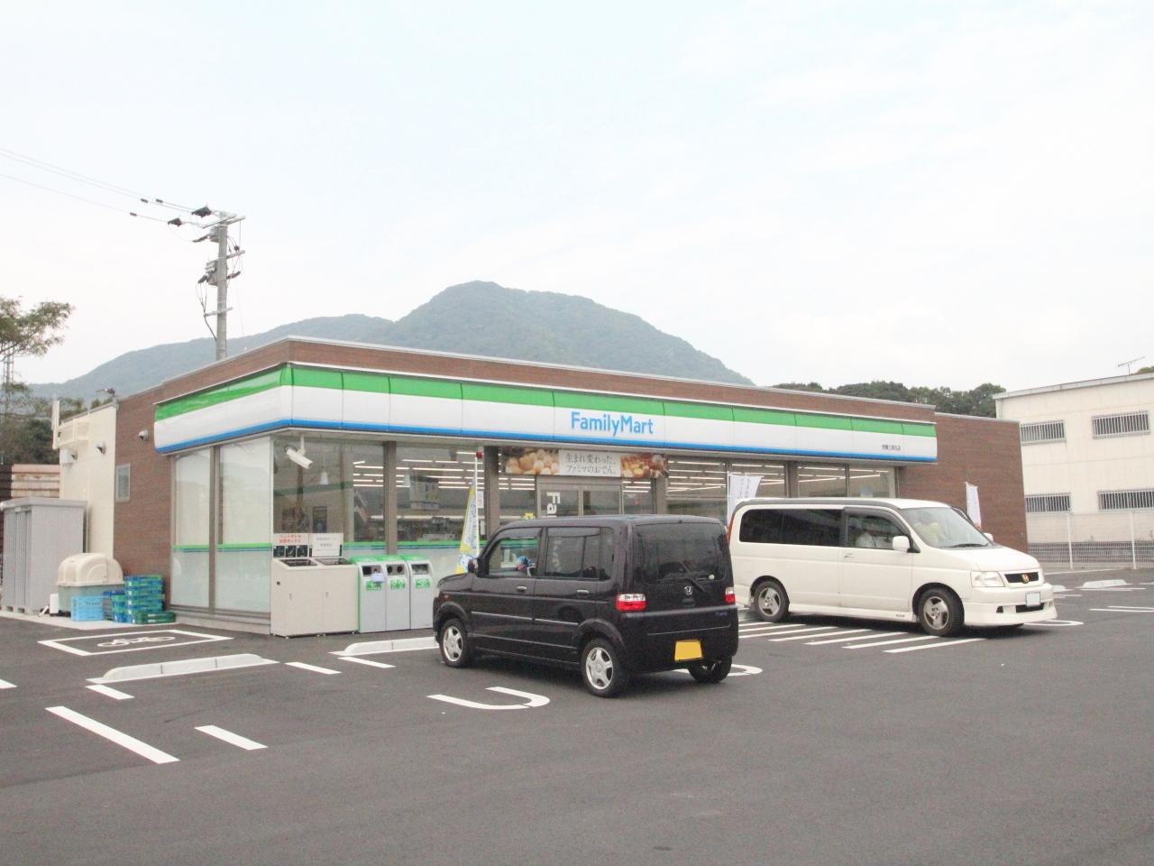 【コンビニ】ファミリーマート宗像三郎丸店