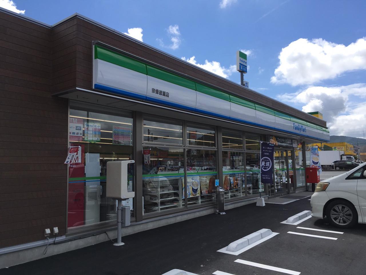 【コンビニ】ファミリーマート宗像徳重店
