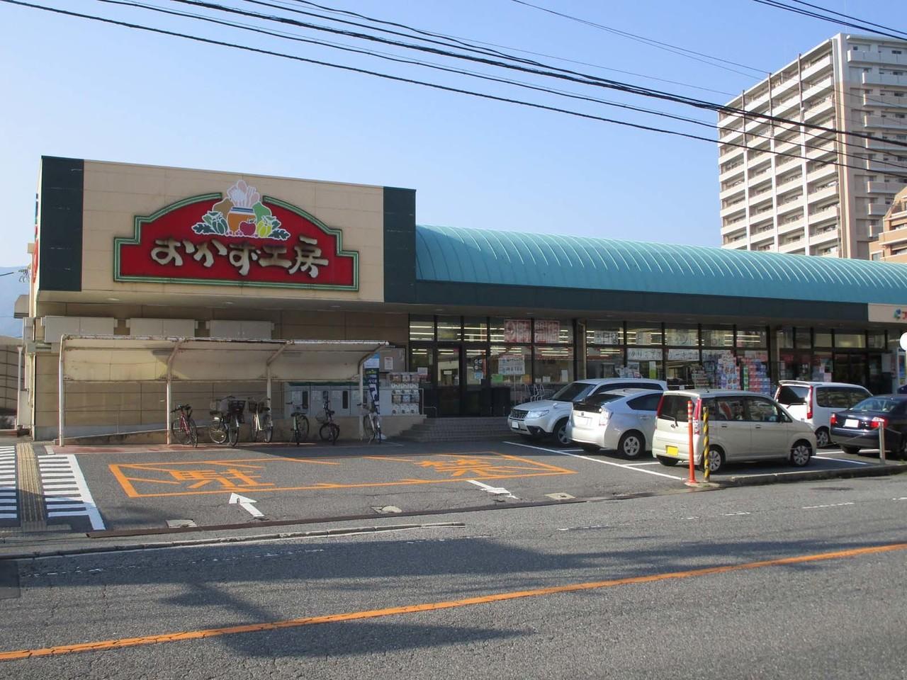 【スーパー】スーパー「フレスタ おかず工房皆賀店」営業時間 9:00~22:00です。