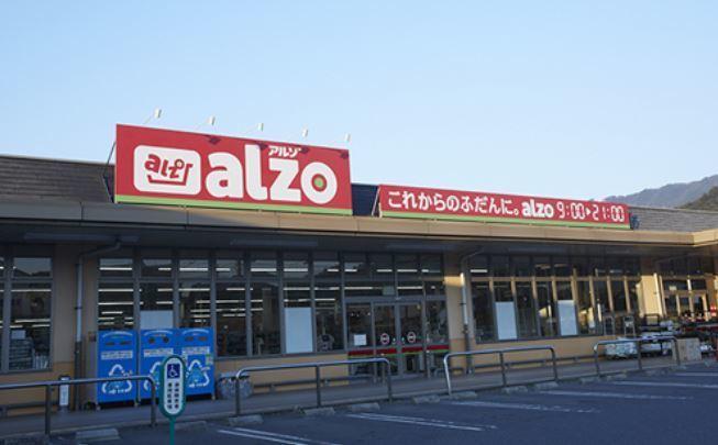 【スーパー】スーパー「万惣 五日市利松店」営業時間 9:00~21:00です