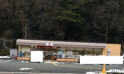 【コンビニ】セブンイレブン舞鶴北吸店